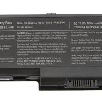 Bateria zamienna do laptopa Toshiba PA3536U-1BRS 10.8V 44Wh