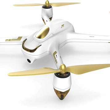 Dron z kamerką Hubsan FPV X4 bezszczotkowy H501S 1080p biały